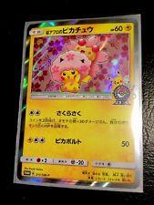 Pokemon card Pikachu Japanese Sun & Moon Holo Afro Cherry Blossoms + Sleeve