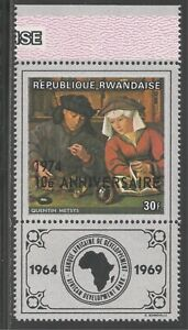 Rwanda #612 (A51) VF MNH - 1974 30fr The Moneylender and his Wife - Overprinted