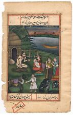 Hand Painted Indian Miniature Painting A Sage Blessing Child On Paper