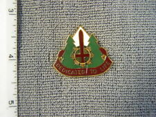 U.S Army 47th Combat Support Hospital Crest by SUSCO, brand new never issued
