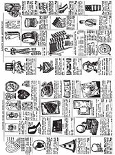 "TH - Cling Stamps Set -7""X8.5""  Seasonal Catalogue 2 - Rrp28.50"
