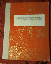 Chinese Imperial Names On Chinese Imperial Coins by Howard Gibbs