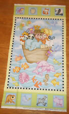 New  ** Two By Two ** Noah's Ark ** Unfinished COTTON Panel