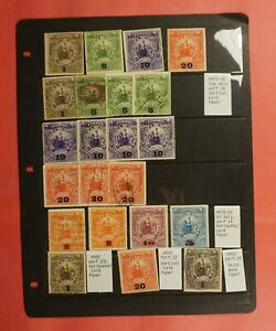 22 GUATEMALA TIMBRE FISCAL REVENUE STAMPS MH & USED