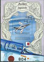 MOZAMBIQUE 2013 JAPANESE MILITARY AIRCRAFT  SOUVENIR SHEET