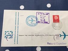 Netherlands FDC KLM first flight to Jeddah 26.4.1960 cover