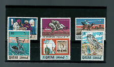 QATAR 1968 RARE QATAR STAMPS COMPLETE SET MNH SG LISTED CAT VALUE USD 40.00 RARE
