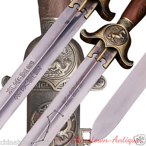 Chinese XuanWu Big Dipper 7 Star Tai-chi Soft Sword Stainless Steel blade #3357