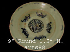 Late 15th Cen. Possibly Earlier Chinese Dinner Plate 53