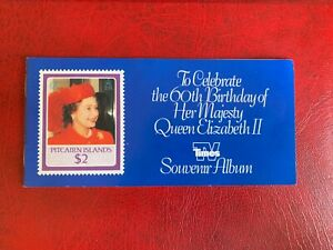 QUEEN ELIZABETH 2 1986 60TH BIRTHDAY ALBUM & STAMPS ROYALTY