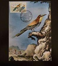 FRANCE PREMIER JOUR FDC YVERT 1276     GUEPIER     0,50F     PARIS     1960