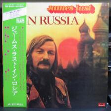 James Last / James Last In Russia