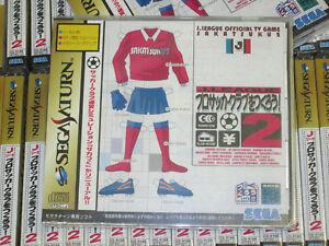 J-League Sakatsuku 2 Pro Soccer Club (1997) New Factory Sealed Japan Saturn Game