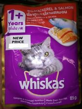 Cat Whiskas Mackerel & Salmon, Premium quality, Real Taste - Bio Breeze G