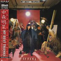 Akina Nakamori My Best Thanks Reprise Records L-4101 LP Japan OBI INSERT