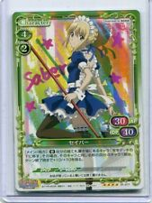 JAPANESE Precious Memories card Carnival Phantasm SABER 01-077 SR HOLO