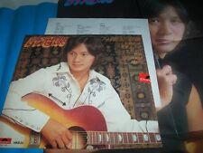 【 kckit 】SAM HUI LP  + POSTER 許冠傑79夏日之歌集 黑膠唱片 LP255