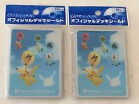 Pokemon Center Flying Pikachu Card Sleeves Japanese Promo Snivy Oshawott Tepig