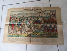 GRANDE IMAGE EPINAL 1880 bataille d'IENA NAPOLEON