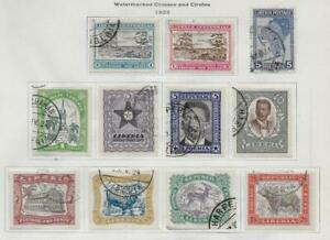 11 Liberia Stamps from Quality Old Antique Album 1923