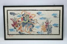 Original Japan Farbholzschnitt signiert