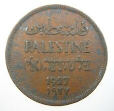 PALESTINE 1 MIL 1927 BRITISH MANDATE ISRAEL 12# BANK WORLD MONEY COIN