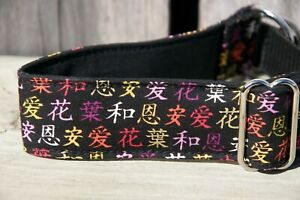 """1.5"""" Inch Martingale, Whippet, Small greyhound collar."""