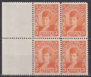 Newfoundland QV 1898 MNH 3c Orange SG88  Cat £128 MARGIN BLOCK OF 4