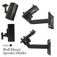 Wall Mount Speaker Holder Stand Bracket Heavy Universal Steel For BOSE UB-20II