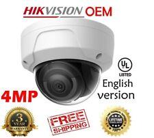 Hikvision(OEM) DS-2CD2143G0-I(NC324-TD-6) 4MP POE IR Outdoor IP Camera 6MM LENS