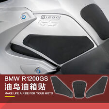 For BMW R1200GS 2008-2017 3M Tank Traction Pad Side Gas Knee Grip Protector