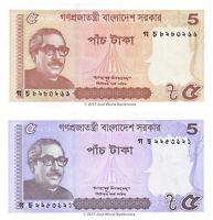 Bangladesh 5 Taka 2016 1st & 2nd Issues (Old & New Colour) Set 2 PCS UNC