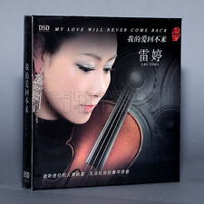 Lei Ting 雷婷 My Love Will Never Come Back 我的愛回不來 DSD CD 東昇魔音唱片 Audiophile Vocal