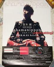 Domoto Tsuyoshi shamanippon Rakachinotohi Japan Promo Poster (Kinki Kids)