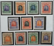 VERY RARE 1891 Honduras lot of 11 Luis Bogran Imperf Colour Trial stamps MNG