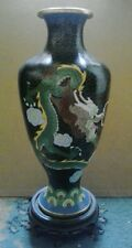"""CLOISONNE VASE - 5 CLAWED DRAGON. H10.25""""-W5"""" 1960/70s. ASIAN. WITH BASE STAND."""