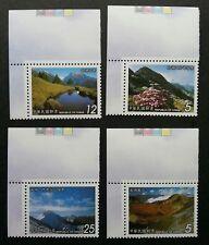 Taiwan Mountain Nanhu 2003 Nature Lake Mount (stamp color code) MNH
