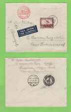 Belgian & Colonies Aviation Cover Stamps