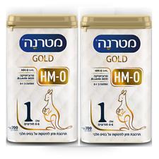 2 x Materna Gold Stage 1 0-6 months 700g