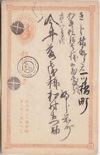 Japan, 3 used Postal Statoneries