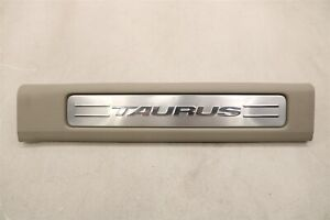 NEW OEM Ford Door Sill Plate Front Right Stone AG1Z-5413208-BB Taurus 2010-2012