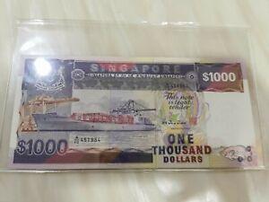 SINGAPORE SHIP $1000