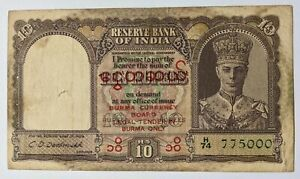 1944 Rare British Burma India Paper Money Red Counter-mark 10 rupee bank note x