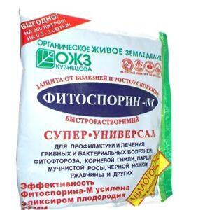 Fitosporin-M Biofungizid zum Schutz vor Krankheiten Biofungicide 100g ФИТОСПОРИН