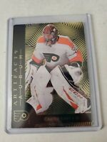 CARTER HART 2020-21 UPPER DECK ARTIFACTS AURUM BOUNTY - UNREDEEMED!