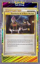 🌈Fourberie de la Team Rocket - HS04 - 78/90 - Carte Pokemon Neuve Française