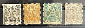 Turkey Ottoman 1886 Crescent (Empire Ottoman) Postage Stamps COMP SET SG#109/112