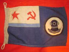 RARE Military USSR naval wool fleet flag 1983