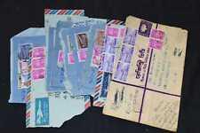 Bangladesh Aerogrammes/Airmail Covers, 99p Start