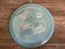 Discmania DD3 Swirly S-Line 175g Cloud Breaker